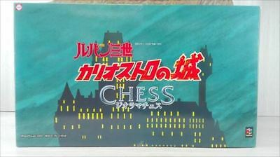 Lupine The Third The Castle of Cagliostro Diorama Chess Vintage Board game[73]