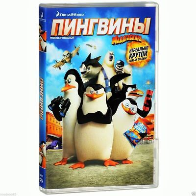 Penguins of Madagascar (DVD, 2015) Russian,English,Ukranian,Lithuanian,Estonian