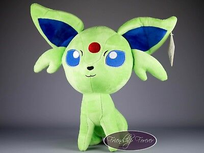 "Pokemon Torterraドダイトス Dodaitose Plush Pokemon 12/""//30 cm Quality UK Stock"