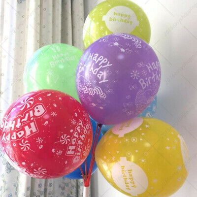 12 inch - Latex Balloons With Printed Happy Birthday Party 10-100 all balloons