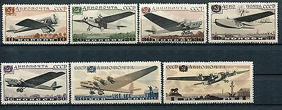 Russia Yr.1937,sc C69-75,mi 571-77,mnh,aviation Exhibition,moscow,signed