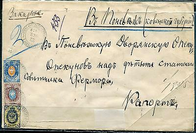 Imperial Russia Registered Cover #433 Yr 1879 With Sc 19,29,30,mi 18X,21X,22X