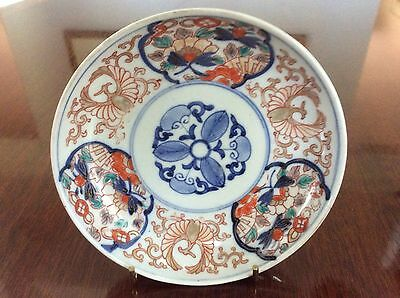 Antique 19th Century Japanese Imari Dish, c 1870