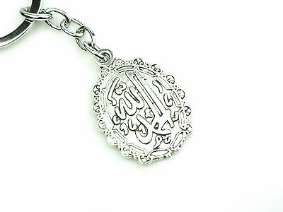 Islamic Arabic Allah Prayer Protection Good Luck Charm God's Message Eid Al Fitr