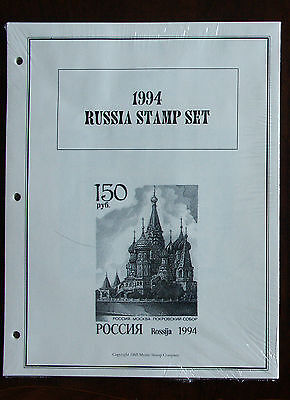 Russia 1994 Mint Year Stamp set (Mystic), 54 stamps + album pages