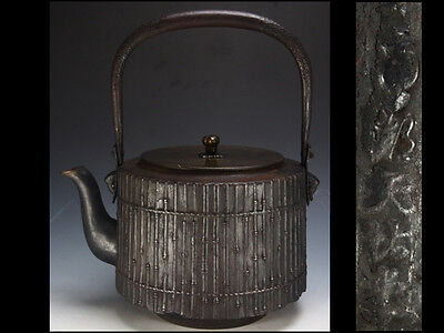 Japanese Vintage IRON TEA KETTLE by 天祐堂造 /W30.5 H36[cm] 4712g / TAISHO 1912-1926