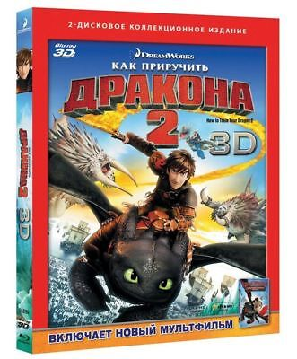 How to Train Your Dragon 2 (Blu-ray 3D+2D) Eng,Rus,French,Spa,Por,Lat,Lit,Est