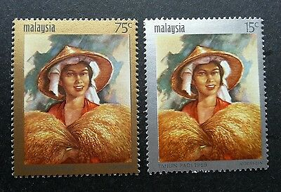 Malaysia National Rice Year 1969 Plant Paddy Food Agricultural (stamp) MNH
