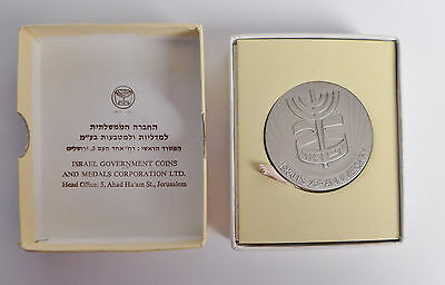 ISRAEL State Medal  25th ANNIVERSARY .935 STERLING SILVER