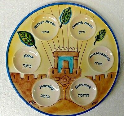"""12"""" Passover Plate - Holy Temple Design-Ceramic - Beautiful!!"""