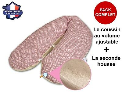 PACK COMPLET: Bambou / Rose pétales déhoussable au volume ajustable + la second