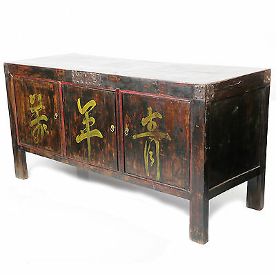 """Antique Asian Chinese 75"""" Long 37"""" Tall Storage Buffet Credenza Cabinet Island"""