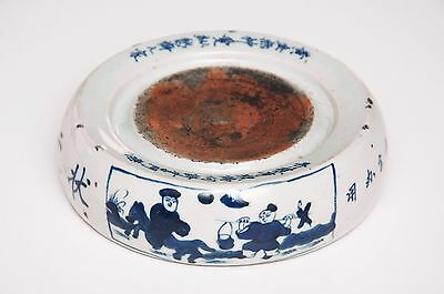 Marked Chinese Qing Dynasty Blue & White Porcelain Inkwell