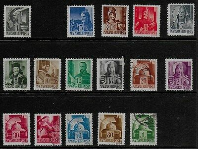 Hungary 1943 Definitives MH & Used