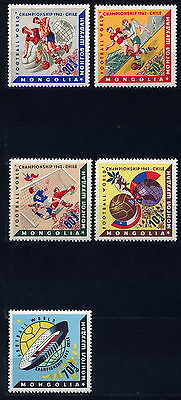 Mongolia 1962. Football World Cup in Chile. 5 stamps (MI#290-4). MNH