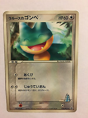 Pokemon Card / Carte Munchlax Promo 020/PCG-P