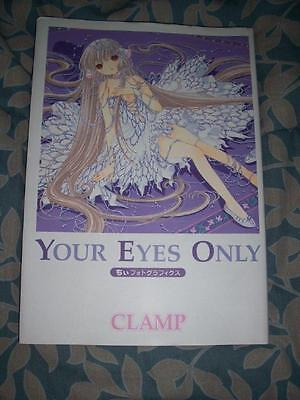 Chobits Your Eyes Only Chii Photo Graphics CLAMP Japan Anime Manga Art Book lot