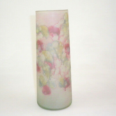 Vintage Art Glass Vase