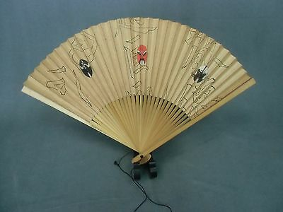 SU39 Japanese Folding Fan Bamboo Paper Unique Mask Design Kimono Dance Sensu