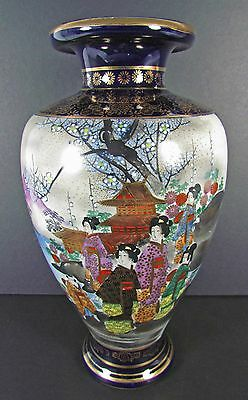 Antique Japanese Satsuma Vase Shimazu Gilt Cobalt Blue Mt Fuji Geisha Signed 12""