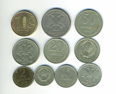 Russia & USSR - Lot of 10 different coins - Great Starter - Lot #RU24