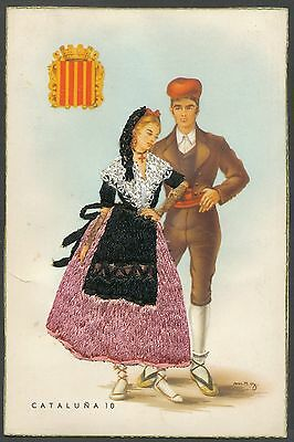 Embossed Postcard: CATALUNA 10 - Spanish Bazaar Glamour