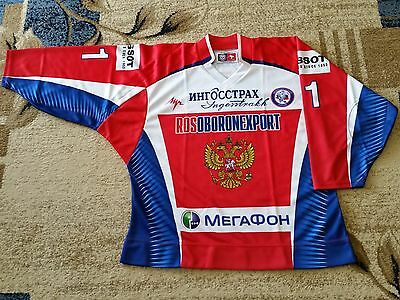 Eishockey Russian National  Trikot    MALKIN - 11 Gr. 40