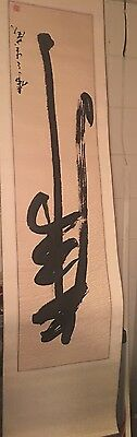 CHINESE HANGING PAPER SCROLL ART Painting  Asian antique Tapestry