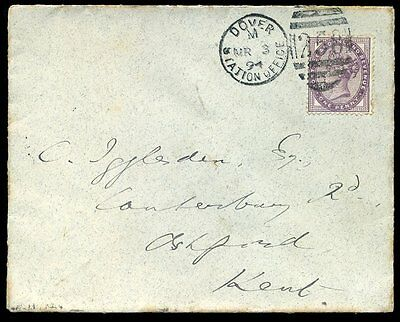 "KENT RAILWAY: 1894 Dover *250* Station Office ""Ashford Station Office"""