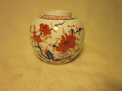 Showa Period Marked Hand-Painted Japanese Porcelain Imari Arita Vase/ginger Jar