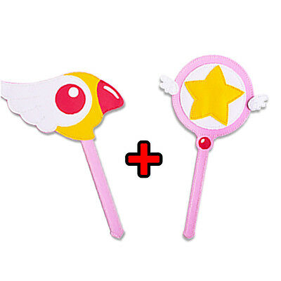 2017 2Pcs Card Captor Sakura Star Magic Wand COSPLAY Car CoverCredit Card Set