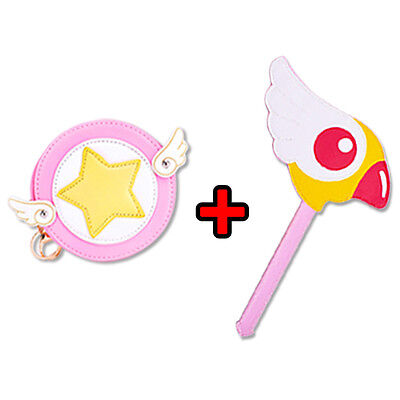 COSPLAY Card Captor Sakura Star Wand Cardcaptor Figure Magic wand card Credit