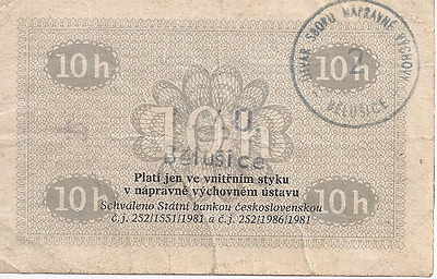 1981 Czechoslovakia 10 Haleru Prison money  / NO SPECIMEN /