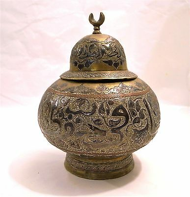 Antique Syrian brass vase with silver inlaid calligraphy and copper inlay c 1900