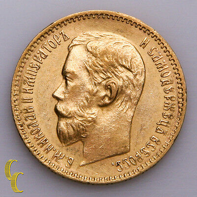 1898 Russia 5 Roubles Gold Coin In AU, Y# 62