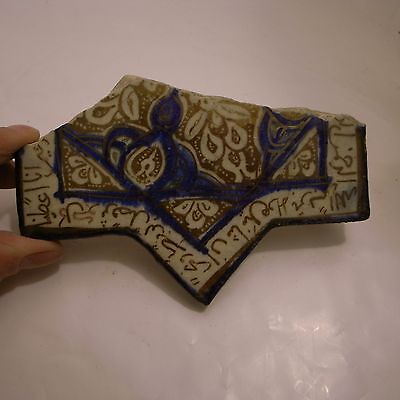 Antique Islamic Saljuk luster star tile 12th - 13th century 5.75 inches