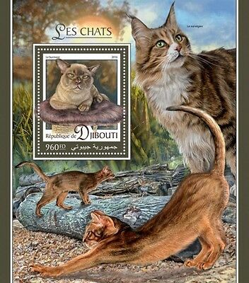 Z08 IMPERFORATED DJB16401b DJIBOUTI 2016 Cats MNH