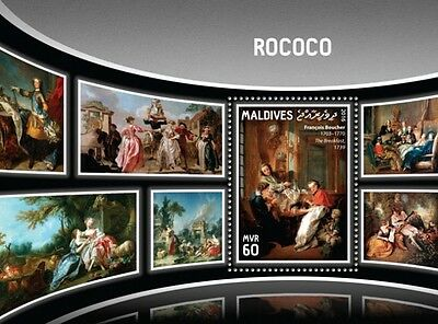 Z08 IMPERFORATED MLD16907b MALDIVES 2016 Rococo MNH