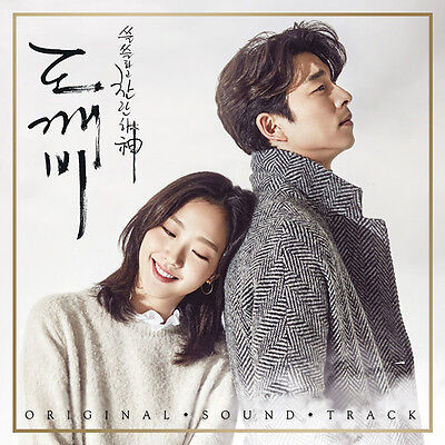 Guardian: The Lonely and Great God OST New (Pack 1) 2CD TVN Korean Drama exo