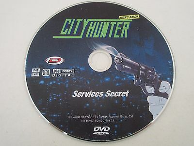 DVD CITY HUNTER NICKY LARSON - SERVICES SECRET (Loose)