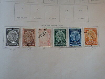 Timbres Stamps ARGENTINA ARGENTINE 25-30 1901 Used Oblit. *