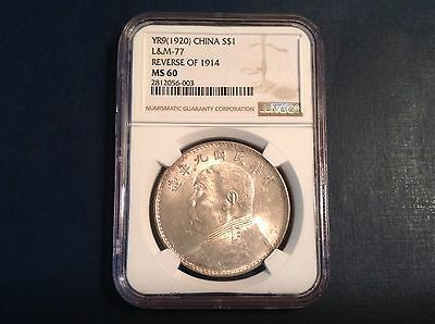 - Extremely Rare 1920 Reverse of 1914 China Silver Dollar NGC MS 60 Uncirculated