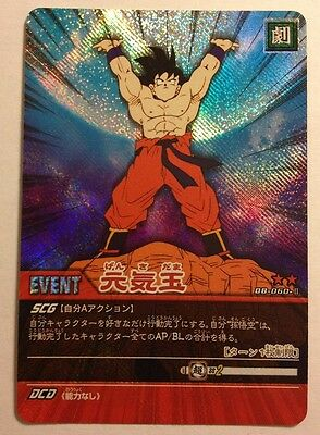 Dragon Ball Super Card Game Prism DB-060-II