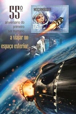 Z08 IMPERFORATED MOZ16210b MOZAMBIQUE 2016 Space MNH