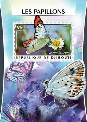 Z08 IMPERFORATED DJB16320b DJIBOUTI 2016 Butterflies MNH