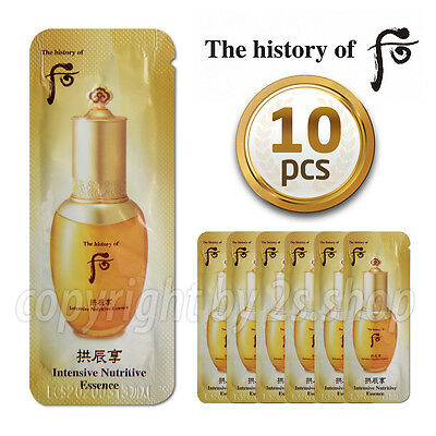 [The History of Whoo] Intensive Nutritive Essence 1ml x 10pcs  Qi & Jin Essence
