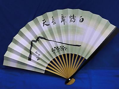 MR2 Japanese Folding Fan Bamboo Wood Paper Vintage Poem Mountain Art Sensu