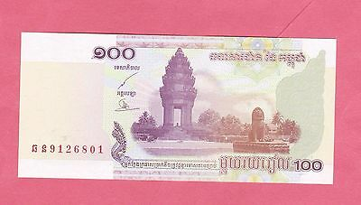Cambodia, Cambodian UNC Banknote 100 Riels 2001 - Lots of 1, 10, 20 -  Kampuchea
