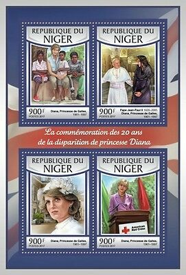 Z08 IMPERFORATED NIG17116a NIGER 2017 Princess Diana MNH ** Postfrisch