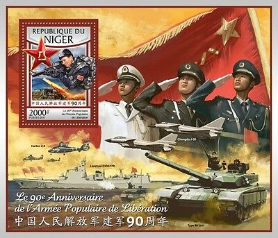 Z08 IMPERFORATED NIG17124b NIGER 2017 China People's Liberation Army MNH ** Post